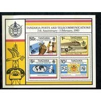 Танзания 1983г, день почты, 1 блок