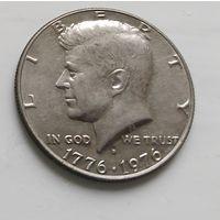 """США 1/2 доллара, 1976 200 лет независимости США """"D"""" - Денвер 1-12-13"""