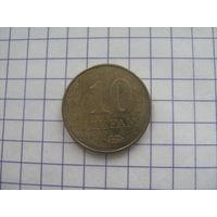 Таджикистан 10 дирам 2011г.