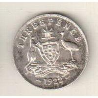 Австралия 3 пенс 1922