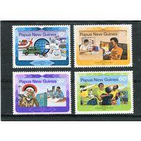Папуа-Новая Гвинея. Международный год коммуникации