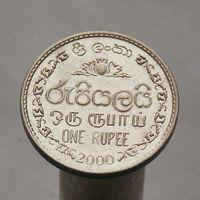 Шри-Ланка 1 рупия 2000 г.