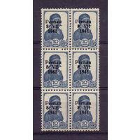 DR 1941 Оккупация Эстонии, надпечатка на марках СССР, шестимарочная сцепка