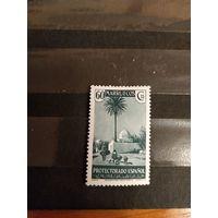 1933 Испанская колония Марокко флора чистая клей лёгкая наклейка тираж всего 30 000(4-12)