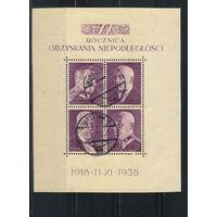 Польша Респ 1938 20 лет независимости Бл 7