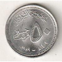 Судан 50 кирш 1989