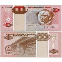 Ангола. 500 000 кванза (образца 1995 года, P140, UNC)