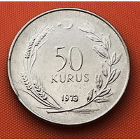 116-08 Турция, 50 курушей 1973 г.