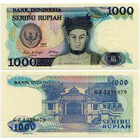 Индонезия. 1000 рупий (образца 1987 года, P124, UNC)