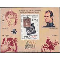 Испания 2010 фил. выставка марки на марках MNH блок