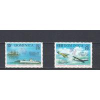 Корабли. 100 лет ВПС. Доминика. 1974. 2 марки.