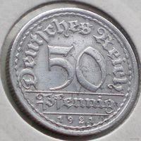 Германия, 50 пфеннигов 1921 года (А)