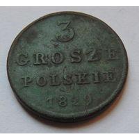 Старт с 1 рубля. 3 гроша 1829 год.
