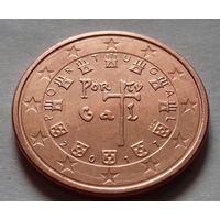 5 евроцентов, Португалия 2017 г., AU