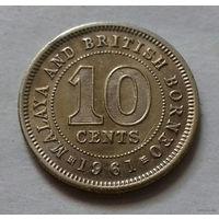 10 центов, Малайя (Малайзия) и Борнео 1961 г.