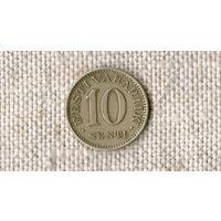 Эстония 10 сенти 1931 //(ON)
