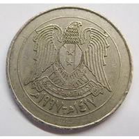 Сирия 10 лир 1997 г Годовщина 50 лет партии БААС