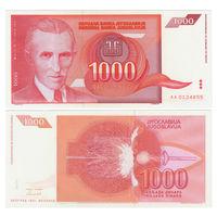 Югославия. 1000 динаров 1992 г. UNC