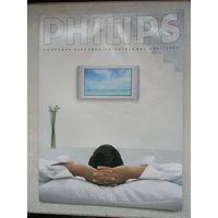 Каталог Philips 2001-2002