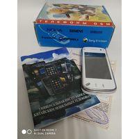 Два китайских Nokia N97