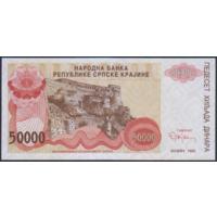 50 000 динаров 1993г. Сербская Краина UNC