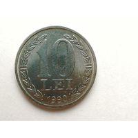 10 лей 1990 года. Румыния. Монета А2-2-8