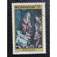 Никарагуа 1983г. Искусство.