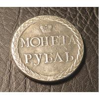 """Копия монета рубль 1771 года  """"Пугачевский"""