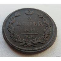 2 копейки 1811 г.в. ЕМ-НМ,ОТЛИЧНАЯ, из коллекции.