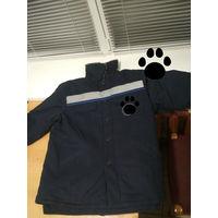 Куртка ватная с капюшоном,жилеткой,меховым воротником