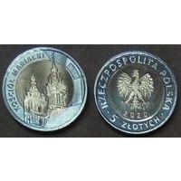 Польша. 5 злотых 2020 г. Открой для себя Польшу - Базилика Святой Марии