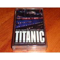 """Музыка из фильма """"Титаник"""""""