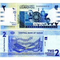 Судан 2 фунтов  2006 год  UNC