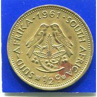 Южная Африка , ЮАР 1/2 цента 1961
