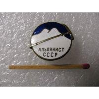 Знак. Альпинист СССР. тяжёлый