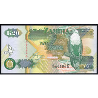 Замбия / ZAMBIA_1992_20 Kwacha_P#36.b_UNC