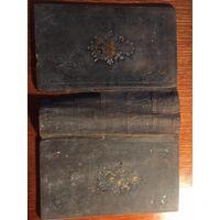 Обложки старых книг 18-19 века, для реставраторов (цена за все)