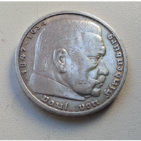5 марок 1935 г. А. Гинденбург. Германия
