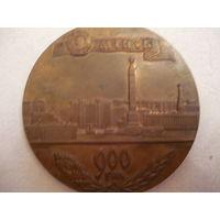 Минск.900лет