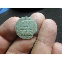 1 грош 1768 г. Станислав Август Понятовский