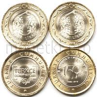 Турция 2 монеты 2012 года. Номиналы 1 лира.