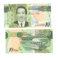 Банкнота Ботсвана 10 пула 2014 UNC ПРЕСС бумага