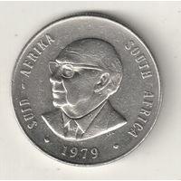 Южная Африка 1 ранд 1979 окончание президентства Н.Дидерихса