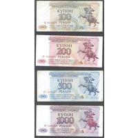 Приднестровье купоны 100, 200, 500, 1000 рублей 1993 г.