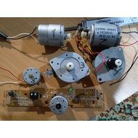 Электро двигатели - разные