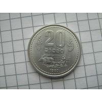 Лаос 20 атт 1980г.