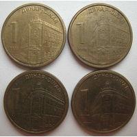 Сербия 1 динар 2005, 2009, 2010, 2011 гг. Цена за 1 шт. (v)