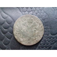 10 грош 1830 г.