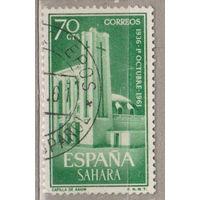 Колонии Испанская Сахара Год 25-я годовщина выдвижения генерала Франко на пост главы государства Сахара 1961 год лот 2