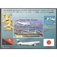 Папуа 1997 Самолёты блок